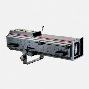 Volgspot HMI 1200W 30-70m